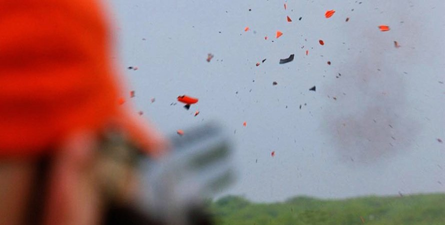 Shooting-Clay-Pigeon-Broken